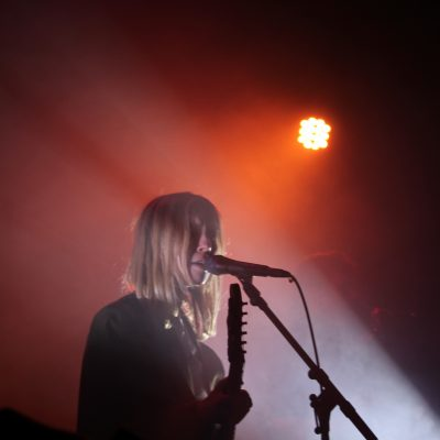 The Japanese House at Lincoln Hall